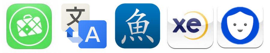 Top_application_pour_voyage_en_chine