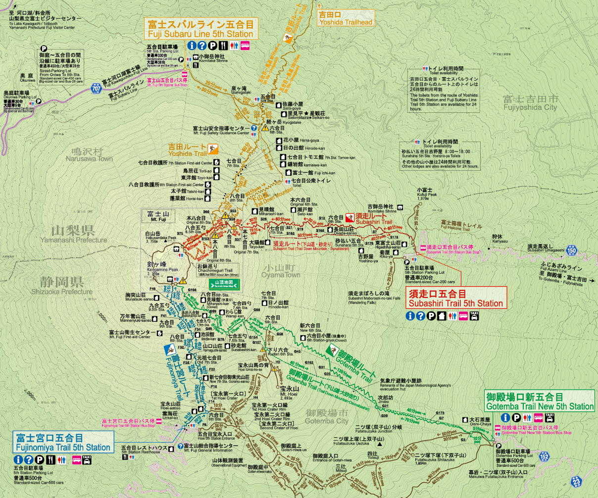Map - carte - ascension du Mont Fuji
